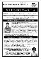 news201009.jpg