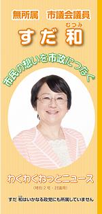 leaflet201305